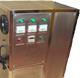 alta concentracion de agua1 84x78 Generador de Ozono Industrial
